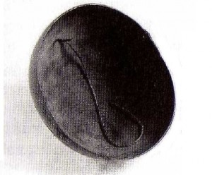 Kupya Bontoc 2