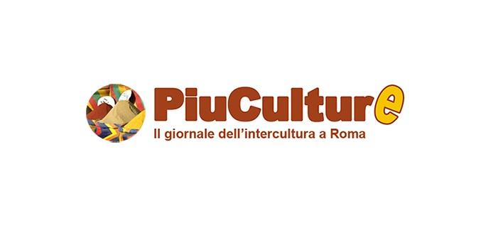 Logo piuculture